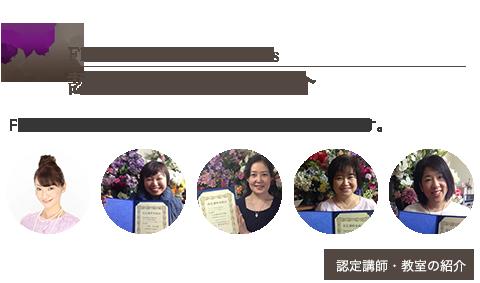 koushi_banner