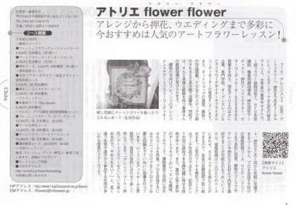th_2010-08-BFA(スクールガイド)